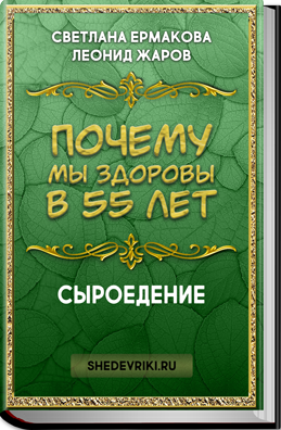 http://shedevriki.ru/image/d003.png