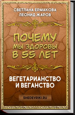 http://shedevriki.ru/image/d009.png