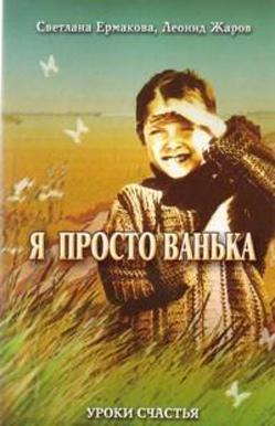 https://shedevriki.ru/image/d010.jpg