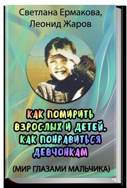 https://shedevriki.ru/image/d010.png
