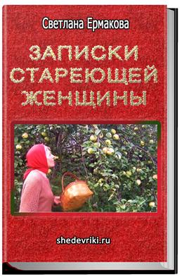 https://shedevriki.ru/image/d012.png