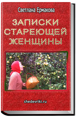 http://shedevriki.ru/image/d012.png