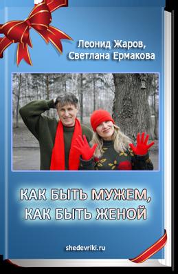http://shedevriki.ru/image/d013.png