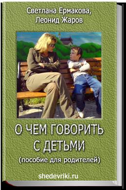 https://shedevriki.ru/image/d017.png