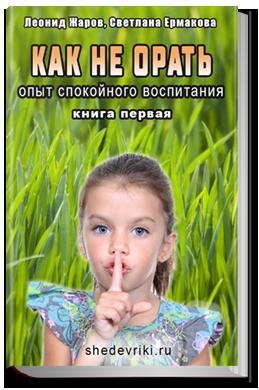 https://shedevriki.ru/image/d018.png