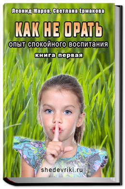 http://shedevriki.ru/image/d018.png
