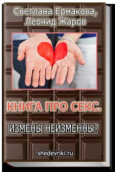 https://shedevriki.ru/image/d019.png