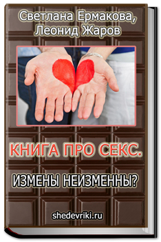 http://shedevriki.ru/image/d019.png