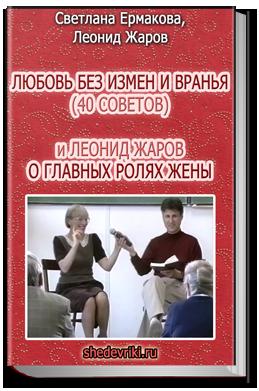 https://shedevriki.ru/image/d020.png