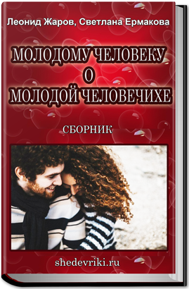 https://shedevriki.ru/image/d021.png