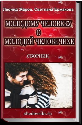 http://shedevriki.ru/image/d021.png