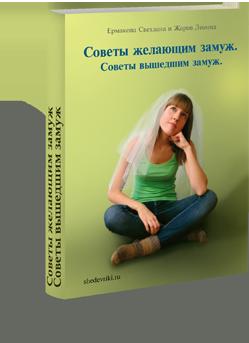 https://shedevriki.ru/image/d022.png