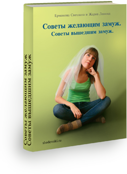 http://shedevriki.ru/image/d022.png