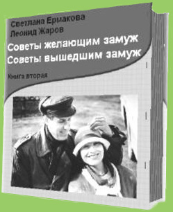 https://shedevriki.ru/image/d023.jpg