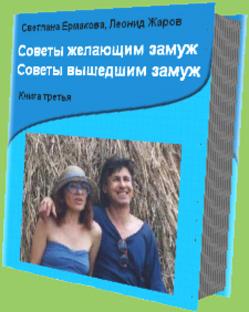 http://shedevriki.ru/image/d024.jpg