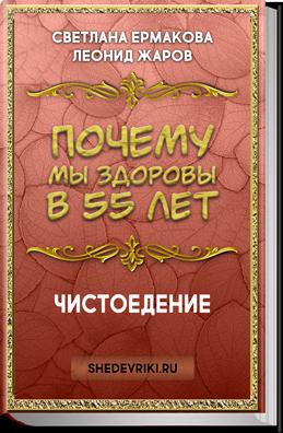 http://shedevriki.ru/image/d025.png