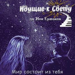 http://shedevriki.ru/image/d037.png