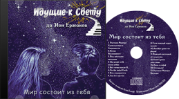 https://shedevriki.ru/image/d037ca.png