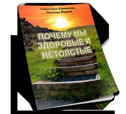 https://shedevriki.ru/image/d040.png