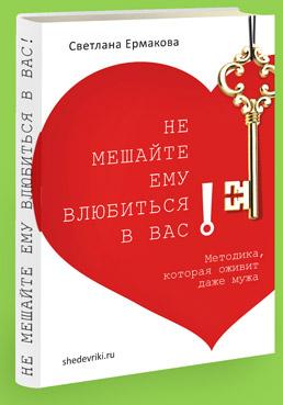 https://shedevriki.ru/image/d041.jpg