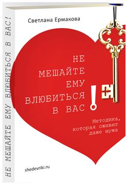 https://shedevriki.ru/image/d041.png