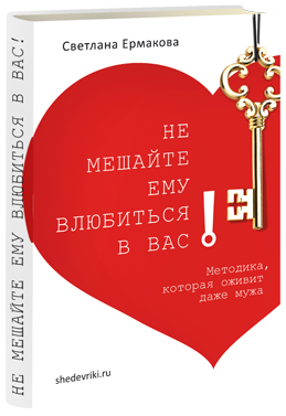 http://shedevriki.ru/image/d041.png