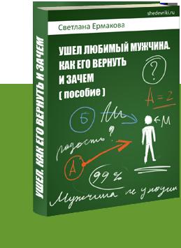 https://shedevriki.ru/image/d045.png