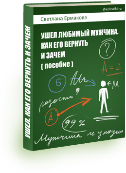 http://shedevriki.ru/image/d045.png