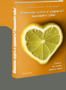 http://shedevriki.ru/image/d046.png