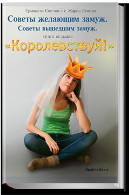 https://shedevriki.ru/image/d052.png