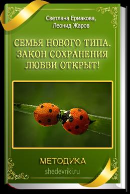 http://shedevriki.ru/image/d054.png