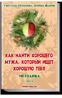 https://shedevriki.ru/image/d055.png