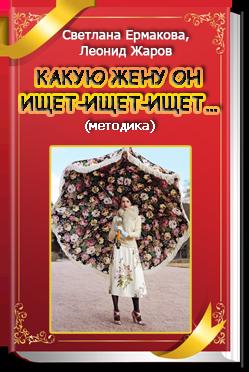 http://shedevriki.ru/image/d056.png