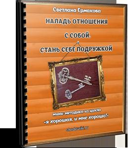 http://shedevriki.ru/image/d058.png