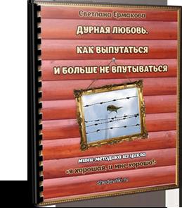 http://shedevriki.ru/image/d059.png