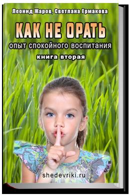 https://shedevriki.ru/image/d060.png
