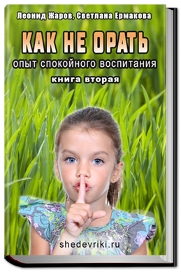 http://shedevriki.ru/image/d060.png
