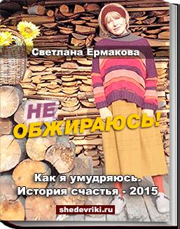 http://shedevriki.ru/image/d061.png
