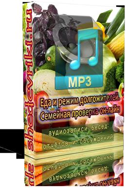 http://shedevriki.ru/image/d062mf.png