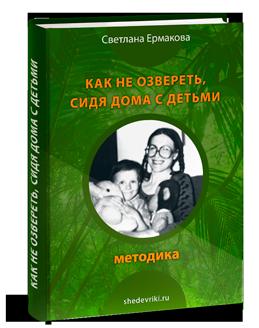 https://shedevriki.ru/image/d063.png