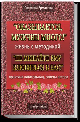 https://shedevriki.ru/image/d065.png