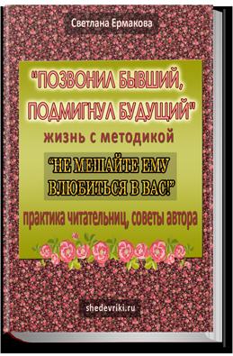 https://shedevriki.ru/image/d066.png