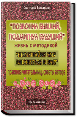 http://shedevriki.ru/image/d066.png