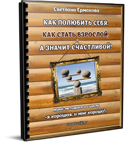 http://shedevriki.ru/image/d068.png