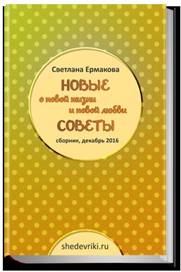 http://shedevriki.ru/image/d069.png