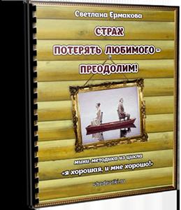 http://shedevriki.ru/image/d070.png