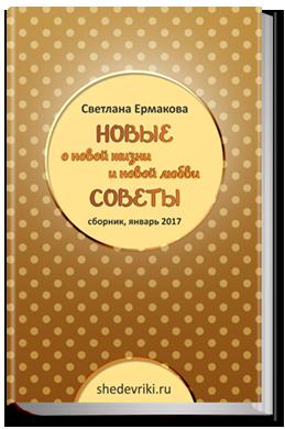 https://shedevriki.ru/image/d071.png
