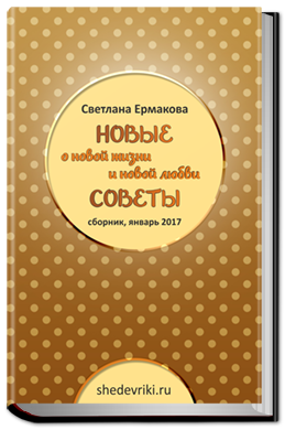 http://shedevriki.ru/image/d071.png