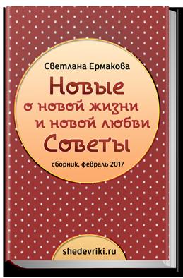 http://shedevriki.ru/image/d072.png