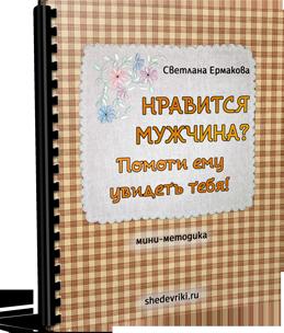 http://shedevriki.ru/image/d073.png